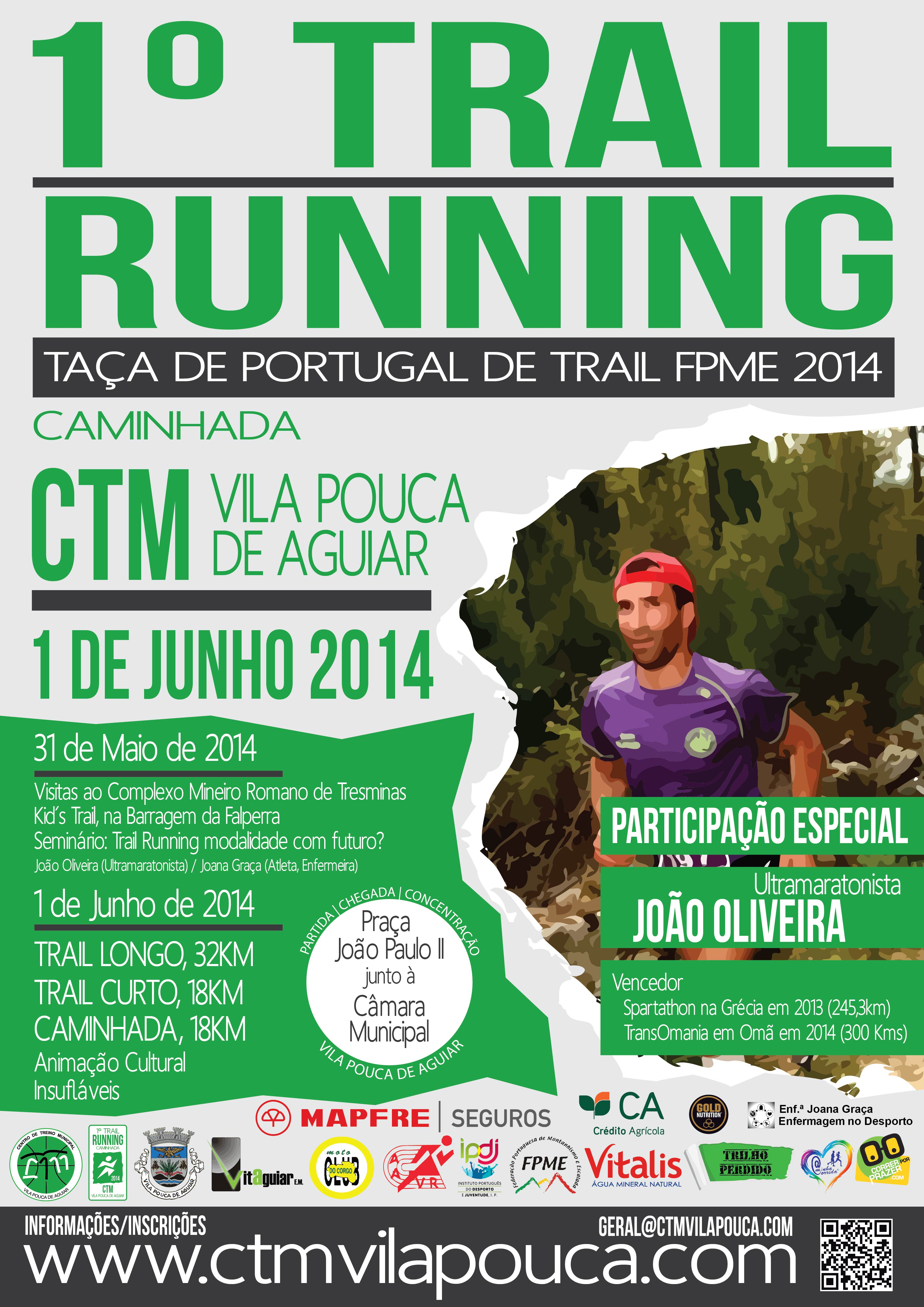 trail cartaz 2004