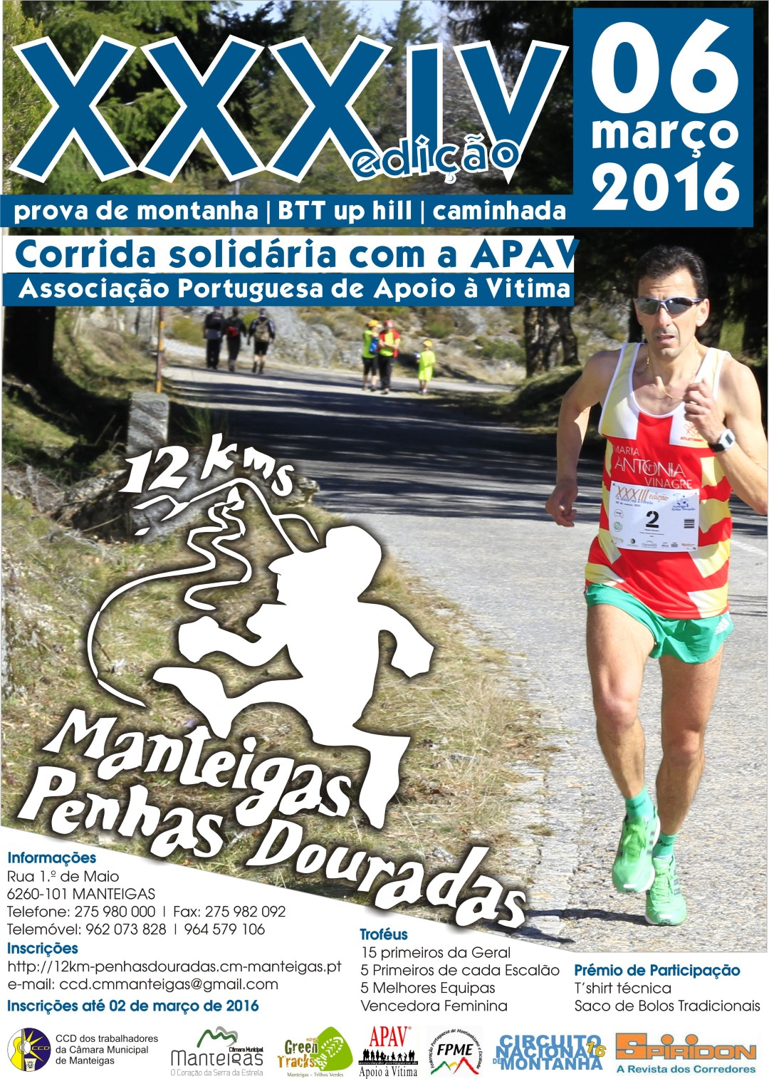 Cartaz 12KM 2016Manteigas
