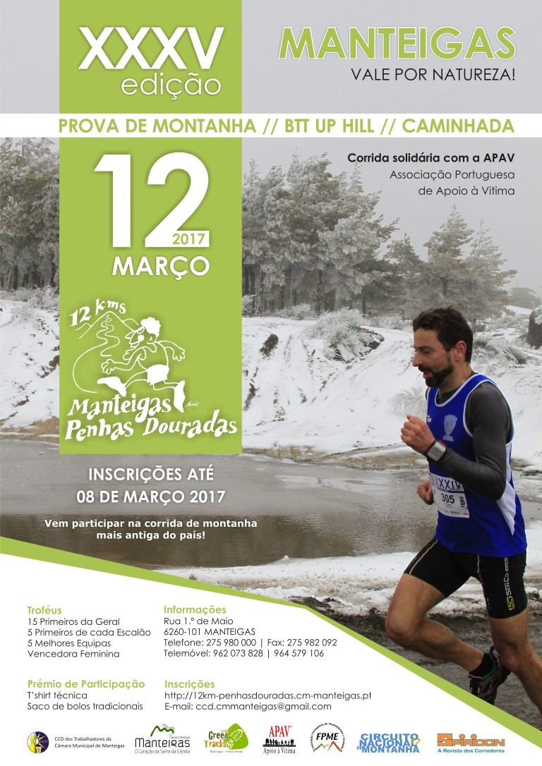 Cartaz manteigas  12KMS 2017